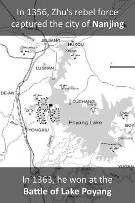 Yuanzhang and rebellion - back
