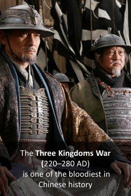 The Three Kingdoms micro courses