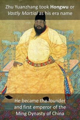 Zhu Yuanzhang knowledge cards